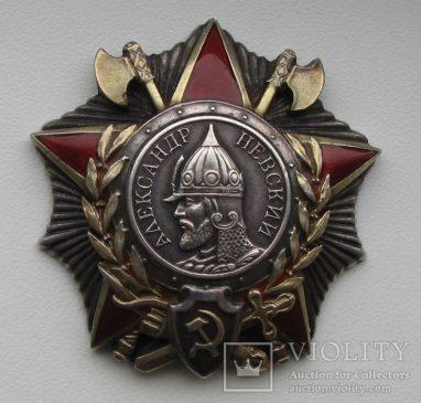 """105 880грн - """"Александра Невского № 8 149"""""""