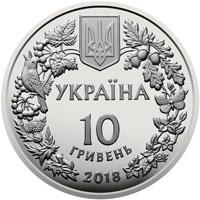 "НБУ выпустил памятную монету ""Марена дніпровська"""