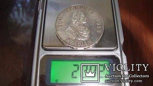 """1 рубль 1914 года (ВС), """"В память 200-летия Гангутского сражения"""""""