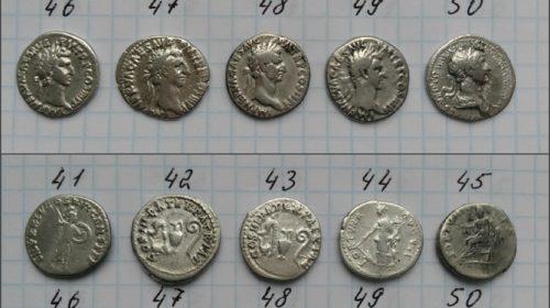 Римские денарии