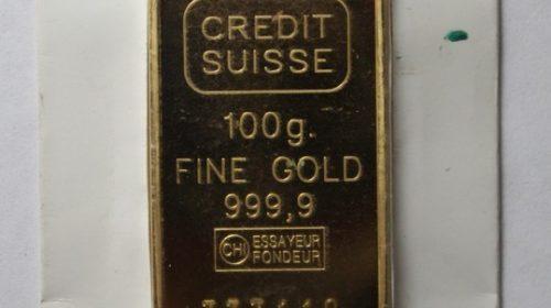 Слиток золота 100 грамм