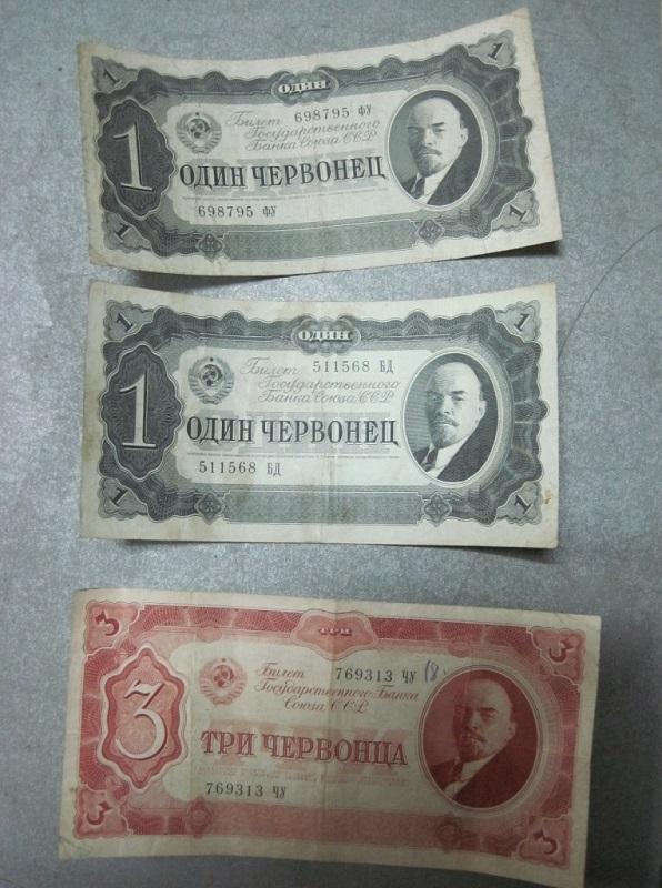 Россиянину не дали вывезти из Украины коллекцию банкнот 1937 года