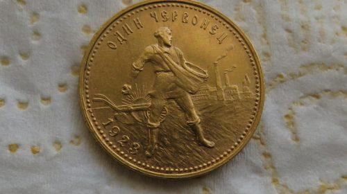 Сеятель / червонец 1923 года СССР