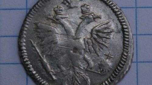 Гривенник 1720