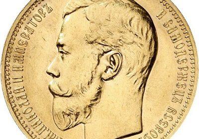37 рублей 50 копеек - 100 франков