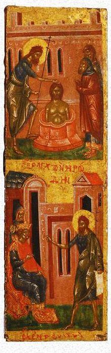 """Икона """"Два клейма из жития Иоанна Предтечи"""". Византия, Константинополь, около 1400 г., 31,8х9,8 см, дерево, левкас, темпера."""