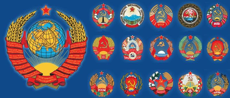 Каталог монет СССР