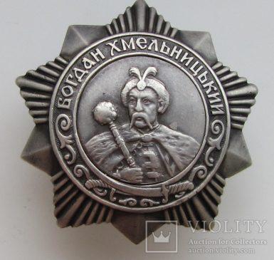Орден Богдана Хмельницкого № 273, на сержанта
