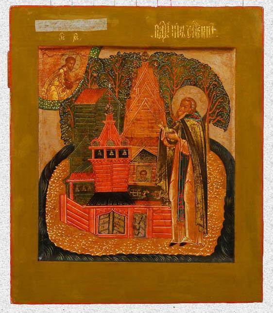 """Икона """"Преподобный Нил Столобенский"""". Тверские земли, XVII в., 31х27 см; толщина доски 2 см, дерево, левкас, темпера."""