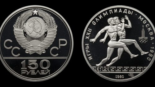 "1980 - ""Олимпиада 1980. Античные бегуны"""