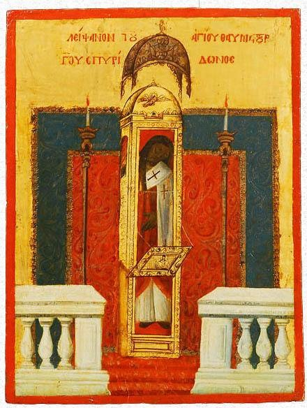 "Икона ""Липсанотека Спиридона Тримифунтского"", Греция, Ионические острова, конец XVII - начало XVIII в., 26х19,5х1,2 см, дерево, левкас, темпера."