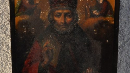 Икона С.Николай Чудотворец 1840-41 гг