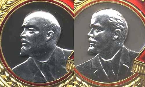 "Орден Ленина V тип: ""злой"" и ""добрый"" Ленин"