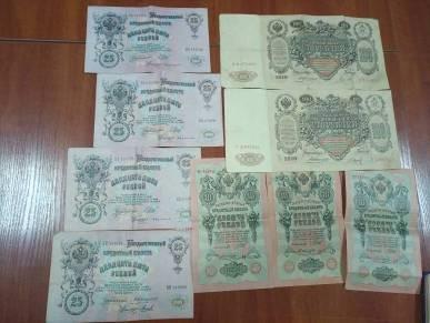 9 царских банкнот разного номинала, датированных 1909-1910 годами