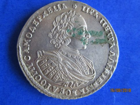 1 рубль 1721 года К