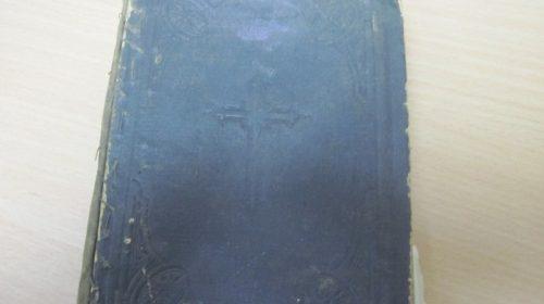 Библия на армянском языке 1929 выпуска