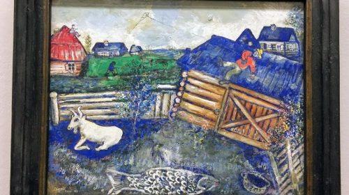 """Марк Шагал """"Воздушный змей"""" 1926 год"""