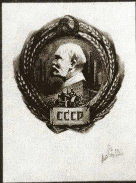 """Рабочие варианты """"Ордена Ленина"""" с рекомендациями"""