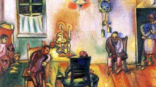 """Марк Шагал I am in a flat - """"В квартире"""" 1910"""