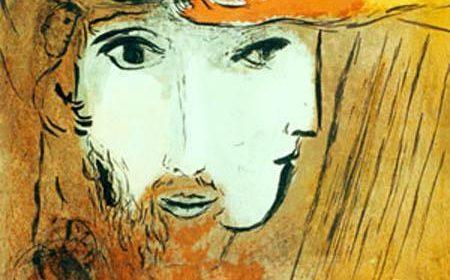 """Марк Шагал They are David and Virsafia -""""Давид и Вирсафия"""""""