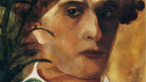 """Марк Шагал """"Автопортрет"""" 1914"""
