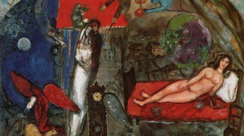 "Марк Шагал ""Моей жене"" 1933-1944"