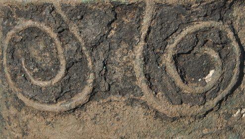 Орнаментированный литой котел, сарвоматы или скифы, конец 6-го начало 4-го века до н.э.