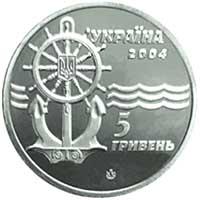 "монета из нейзельбераноминалом 5 гривен ""Криголам `Капітан Бєлоусов"""