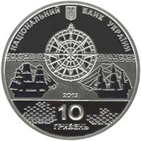 """серебряная монета (Ag 925) номиналом 10 гривен """"Лінійний корабель `Слава Катерини`"""""""