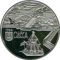 """Серебряная монета (Ag 925) номиналом 10 гривен """"220 років м. Одесі"""""""