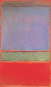 """""""№ 6 (Фиолетовое, зелёное и красное) (No. 6 (Violet, Green and Red)), Марк Ротко (1903–1970), 1951 года"""