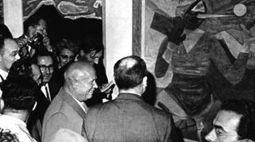 """Никитой Хрущовым выставки в Манеже художников-авангардистов """"Новая реальность"""""""
