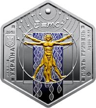 Памятная монеты из серебра номиналом 5 гривен«Людина, час, простір»