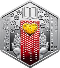 Памятная монеты из серебра номиналом 5 гривен«Ера миру»