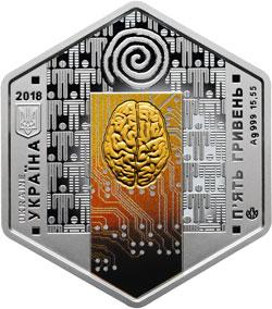 Памятная монеты из серебра номиналом 5 гривен«Ера змін»