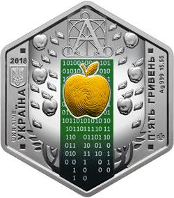 Памятная монеты из серебра номиналом 5 гривен«Ера технологій»