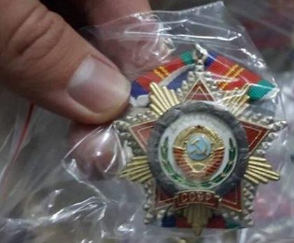 Орден Дружбы народов - 72 761награжденных