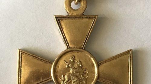 Георгиевский крест 2 ст. золото 900, №9 702