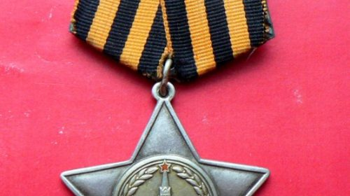 Орден Боевой Славы 2-й степени, двухзначный номер. реверс с бортиком