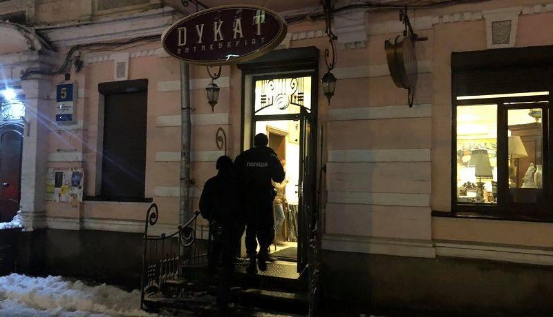 """салон антиквариата """"Дукат"""", Киев"""
