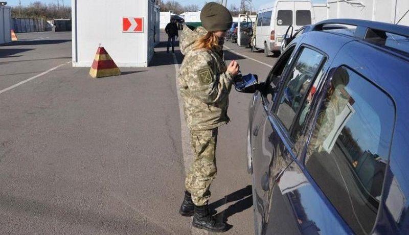 Контрабандисты-неудачники. Кого и с чем ловили на границе Украины в октябре-ноябре 20178 года