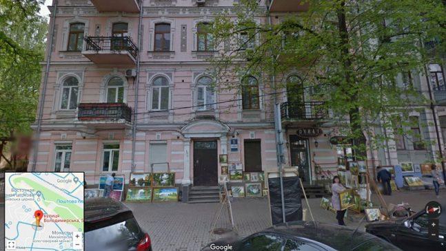Салон антиквариата «Дукат», расположенный на ул. Владимирской, 5