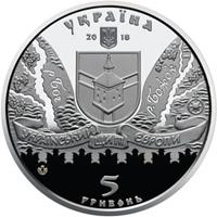 монета «Меджибізька фортеця» из нейзильбера номиналом 5 гривен