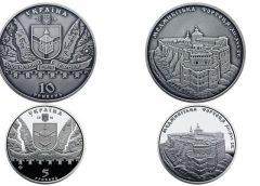 НБУ выпустил памятную монету «Меджибізька фортеця»