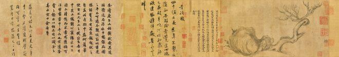 """Тысячелетний китайский свиток каллиграфа и художника Су Ши """"Дерево и камень"""" продали за $59 млн"""