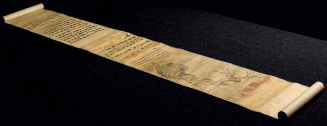 """Тысячелетний китайский свиток """"Дерево и камень"""" каллиграфа и художника Су Ши продали за $59 млн"""