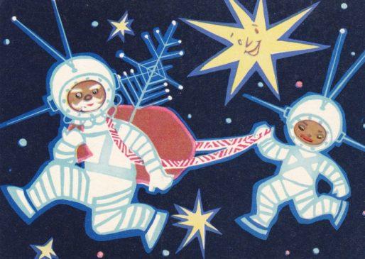 Дед Мороз и Мальчик Новый Год на новогодних советских открытках