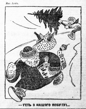 газета «Пролетарська правда», Киев, 25 декабря 1928 года