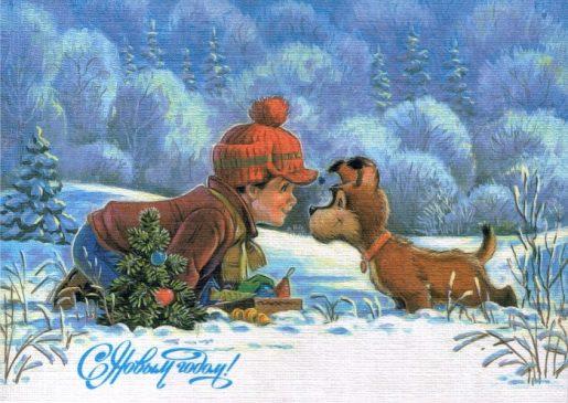 Советские новогодние открытки Владимира Зарубина