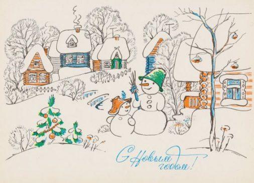 Снеговики и звери на советских новогодних открытках